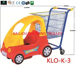 China Cute Chrome Little Kids Shopping Carts With Plastic Children Car / Kiddie Shopping Carts supplier