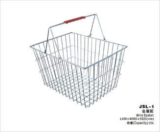 Durable Mesh Handing Metal Shopping Basket With Double Handles 400x300x220mm